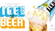 森永とアロハテーブルから新提案「ICE BOX in BEER !!」