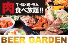 4/25 アトレ川崎で食べ放題BBQビアガーデン!!